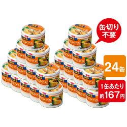 九州産さば味噌煮缶詰190g×24缶