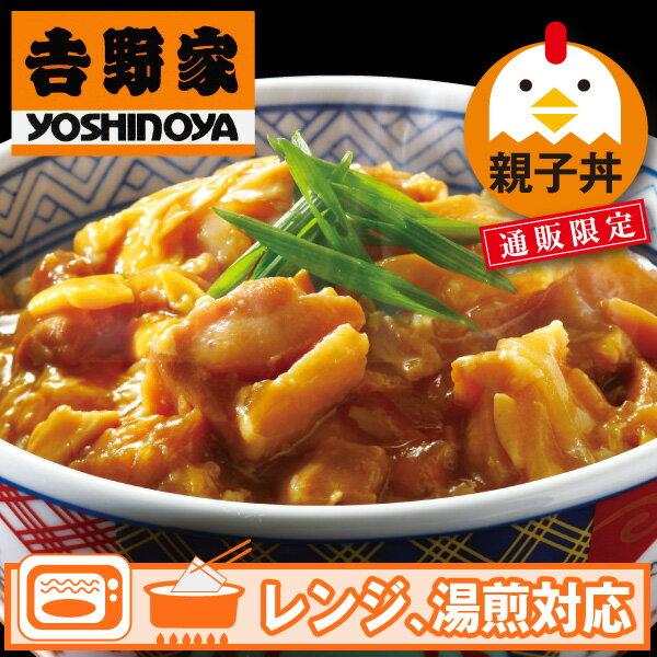 吉野家 冷凍親子丼の具<15袋セット>