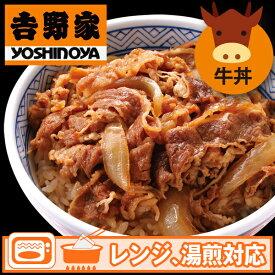 吉野家 冷凍牛丼の具<ミニ牛丼の具(80g×15食)>