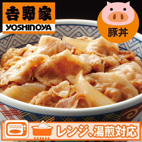 吉野家 冷凍豚丼の具(15袋)