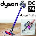 【フレキシブル隙間ノズル付】ダイソン DC74スティックセット(Dyson Fluffy DC74motorhead DC74MH フラフィ モーターヘッド コードレス掃除機 スティック型 ハンディク