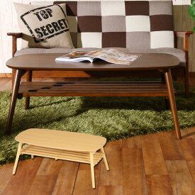 木製折れ脚センターテーブル(棚付) ローテーブル 棚付き 折りたたみ テーブル 木製 折り畳み センターテーブル ローデスク 折れ脚 リビングテーブル table