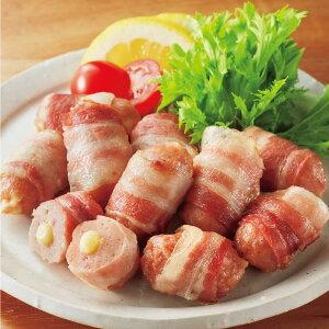 お肉のベーコン巻き(チーズ入り)<1kgセット>