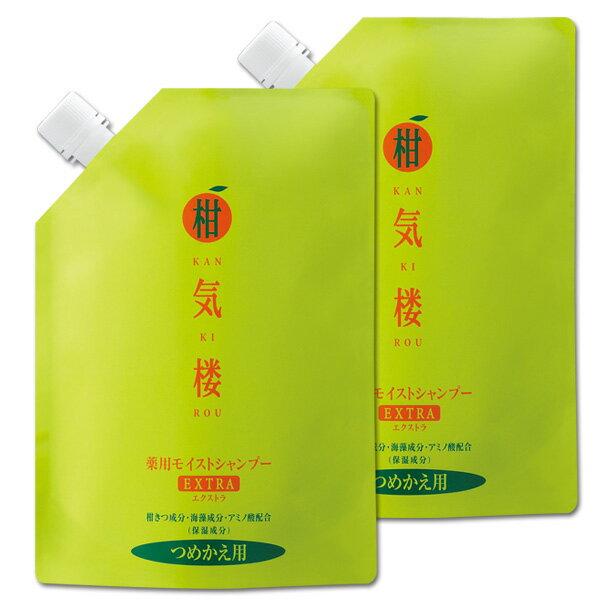 柑気楼(かんきろう)薬用モイストシャンプーエクストラ 詰替用500g<2パックセット>【送料無料】