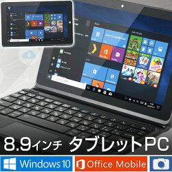 M-WORKS8.9インチWindowsタブレットPCMW-WPC01【送料無料】