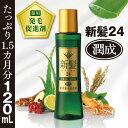 薬用発毛促進剤 新髪24潤成 120mL<通常価格(2回目以降)><3本セット>