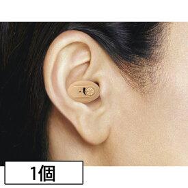 ニコン・エシロール 耳あな型補聴器イヤファッションNEF-05<1個>