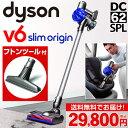 【フトンツール付】ダイソン V6 slim origin(DC62SPL)セット<国内正規品 新品|メーカー2年保証>(dyson ブルー系)コードレス掃除機 ...