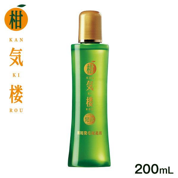 薬用育毛剤 柑気楼 健露ゴールド 200mL<1本>【送料無料】