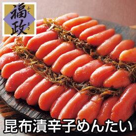 福政 昆布漬辛子めんたい<2kg(500g×4箱)>