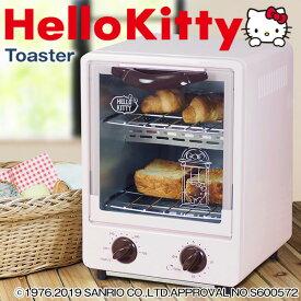 ハローキティトースター(Hello Kitty)HK-TSO-01【送料無料】