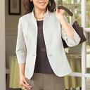 麻100%デザイン衿ジャケット