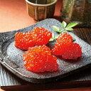 紅鮭すじこ醤油漬<500g>