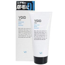 VOID 薬用 ブラックリムーバー メンズ専用除毛クリーム 3本セット