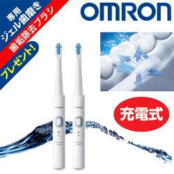 オムロン音波式電動歯ブラシHT-B3042台セット<ホワイト>