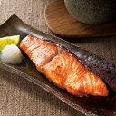 減塩 塩秋鮭 10袋セット