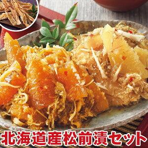 北海道産 松前漬セット 1.2kg(400g×3袋)(数の子松前漬け)手焼きこがね付★はぴねすくらぶテレビショッピング