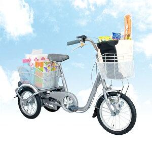 三輪安心チャーリー【送料無料】スイングチャーリー ロータイプ|スイング機能|車輪安全ロック|前輪16インチ・後輪14インチ|大容量 後カゴ付|大人用 三輪自転車