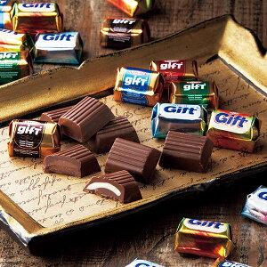 トルコ産ギフトチョコレート<500g×2パック>