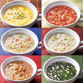 おなか満足スープセット <36食セット>
