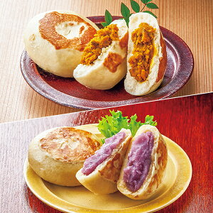 豆乳おやき カボチャ・むらさき芋 <各2袋セット>