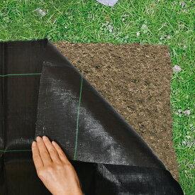 高密度防草シート<10m>