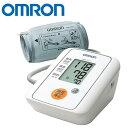オムロン デジタル自動血圧計 omron HEM-7111 上腕式血圧計