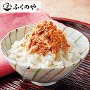 めんツナ缶 24缶セット<70g×24缶>【はぴねすくらぶラジオショッピング】