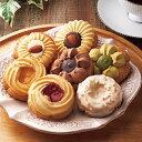 ロシアケーキ7種セット 35個セット