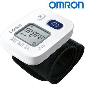 オムロン 手首式血圧計 HEM-6163【送料無料】OMRON