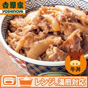 吉野家 冷凍牛丼の具 160g×10食