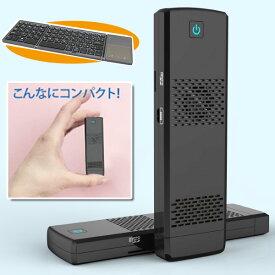 HDMI出力 モバイルPC MW-MPS4【送料無料】スティックPC