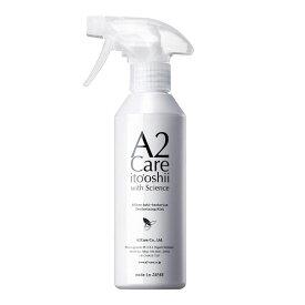 エーツーケア スプレータイプ300ml/ A2Care 除菌消臭剤