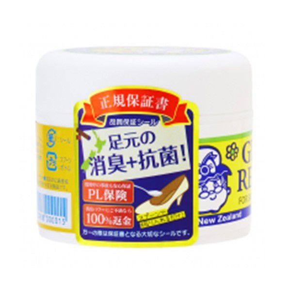 グランズレメディ 50g 国内正規品 無香料