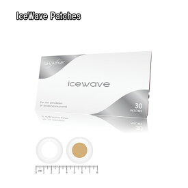LifeWave IceWave Patches アイスウェーブLifeWaveライフウェーブ社製【正規品】白&茶パッチ各15枚入り