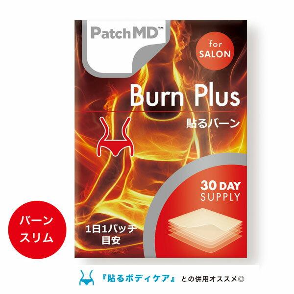 公式 Patch MD 貼るバーン Burn Plus 日本仕様