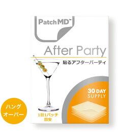 公式 Patch MD パッチMD 貼るアフターパーティ ハングオーバー 日本仕様