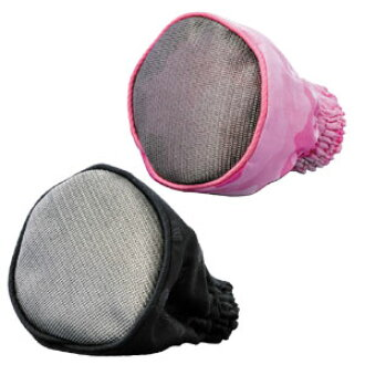 Silver & Titan heavy metal mesh diffuser S pink