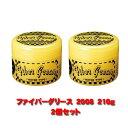 【送料無料】2個セット 阪本高生堂 ファイバーグリース 2008 210g  トロピカルフルーツの香り