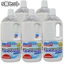 5個セット 多目的洗剤 マックスエコ 1000g