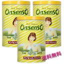 【送料無料】オンセンス・パインバス(2.1kg/3缶)