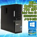 再入荷!★ Windows10モデル★USB3.0×2増設 【中古】デスクトップパソコン DELL(デル) OptiPlex 790 SFF(スモールフォームファクタ) 【第2世代】Core i5 2