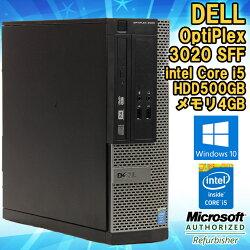 WPSOffice付デスクトップパソコンDELL(デル)OptiPlex3020SFFWindows10Pro64Corei545703.20GHzメモリ4GBHDD500GB初期設定済送料無料(一部地域を除く)