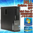 在庫限りSALE!【中古】 デスクトップパソコン DELL(デル) OptiPlex 990 SFF(スモールフォームファクタ) Windows7 Core i7 2600 3.40GHz メモリ4G