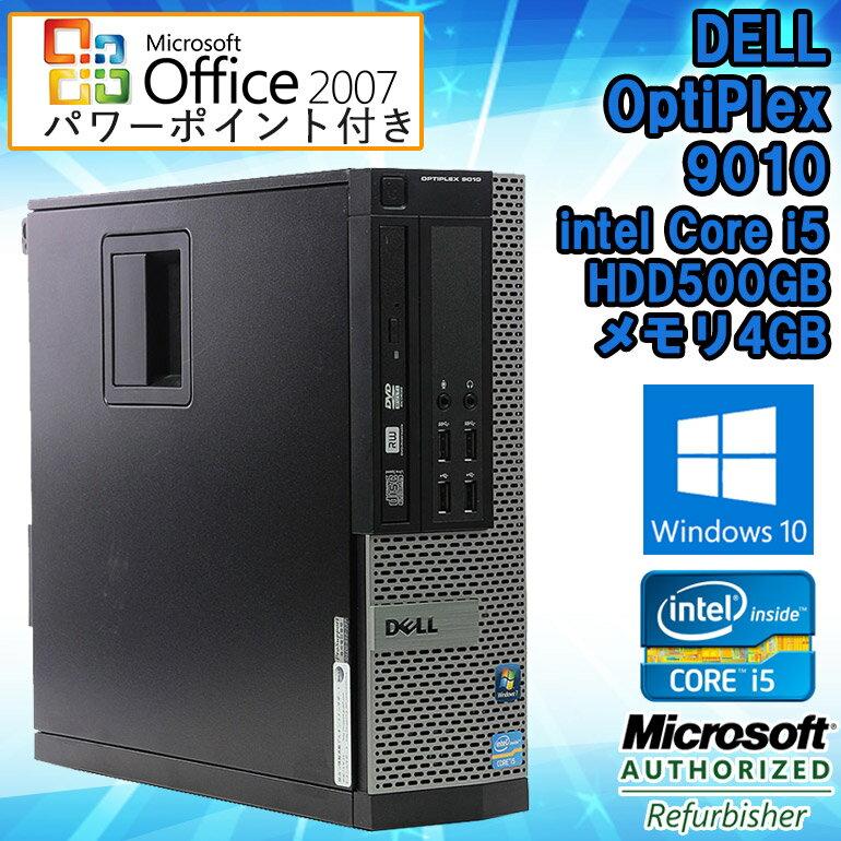 パワポ付き! Microsoft Office 2007付き 【中古】 デスクトップパソコン DELL OptiPlex 9010 SFF Windows 10 Core i5 3570 3.40GHz メモリ4GB HDD500GB DVDマルチドライブ 初期設定済 送料無料 (一部地域を除く)
