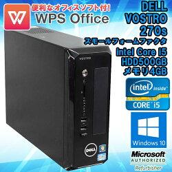 限定1台!★WPSOffice付【中古】デスクトップパソコンDELL(デル)VOSTRO(ボストロ)270s(スモールフォームファクタ)Windows10Corei53450S2.80GHzメモリ4GBHDD500GBDVDマルチドライブHDMI端子初期設定済送料無料(一部地域を除く)