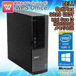 限定1台!★WPSOffice付【中古】デスクトップパソコンDELL(デル)Optiplex(オプティプレックス)3020USDTWindows10Pro64bitCorei341503.50GHzメモリ8GBHDD500GBDVDマルチDisplayPort端子初期設定済送料無料(一部地域を除く)