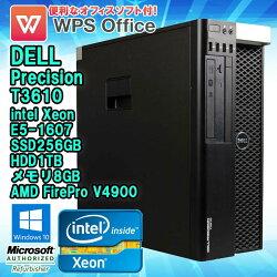WPSOffice付中古ワークステーション(デスクトップパソコン)DELLPrecisionT3610Windows10Pro64bitXeonE5-16073.00GHzメモリ8GBSSD256GBHDD1TBAMDFireProV4900DVDマルチ初期設定済送料無料