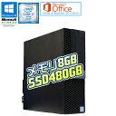 在庫わずか! DELL OptiPlex 7040 Microsoft Office Home & Business 2013 セット 中古 パソコン デスクトップパソコ…