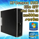 中古 デスクトップパソコン HP Compaq 8100 Elite SFF Windows7 Core i3 530 2.93GHz メモリ8GB HDD500GB Kingsoft Office(WPS Office…